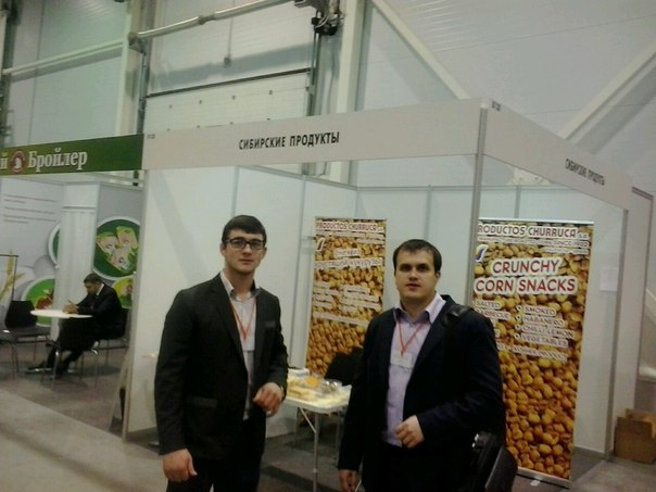 interfood1